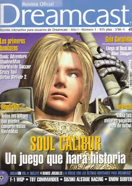 Revista Oficial Dreamcast Issue N°1
