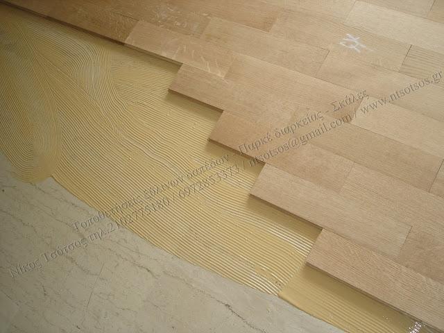 τοποθέτηση ξύλινου δαπέδου πάνω σε μάρμαρο