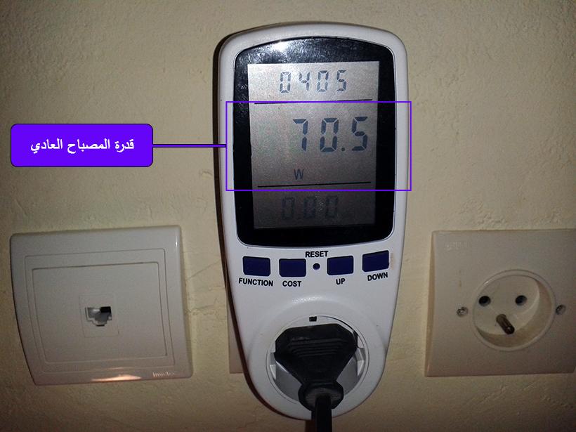 Power%2Bmeter%2BB-05.jpg