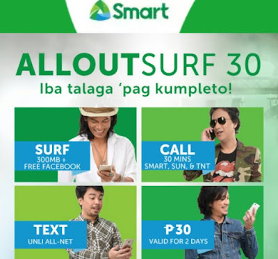 Smart ALLOUTSURF 30 : 300MB Mobile Data + Unli FB, 30-min Tri-Net Calls and Unli All-Net Texts