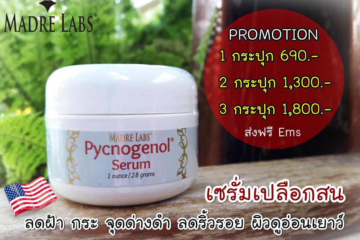 Madre Labs Pycnogenol Serum 28g