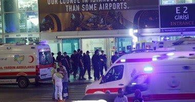تفجير مطار اتاتورك