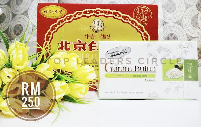 Premium beautiful expert-marniwahab-kebaikan-dan-kelebihan-herba-maharani-set promo maharani dengan garam buluh premium drink
