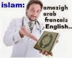 http://agadir-today.blogspot.com/2013/03/what-is-islam-religion.html