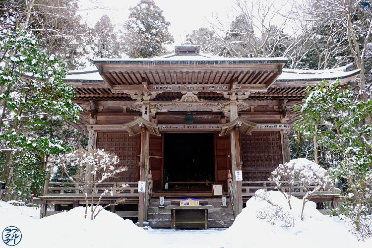 Le Chameau Bleu - Blog Voyage Japon  Temple sur le Mon Kazan à Chuson Ji - Voyage a HIraizumi - Tohoku