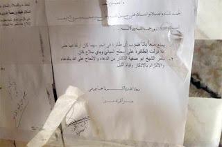 Dokumen Rahasia ISIS
