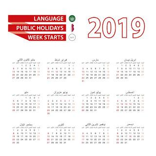 التقويم الميلادي 2019