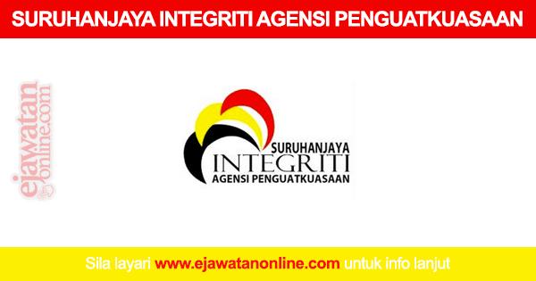 Suruhanjaya Integriti Agensi Penguatkuasaan 16 Jun 2017 Jawatan Kosong 2020