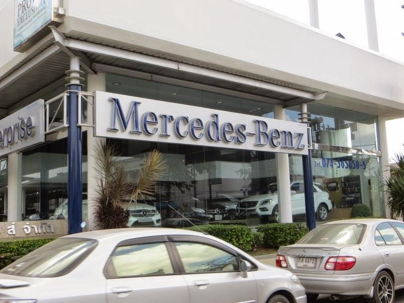 Мерседесбенс салон Таиланд