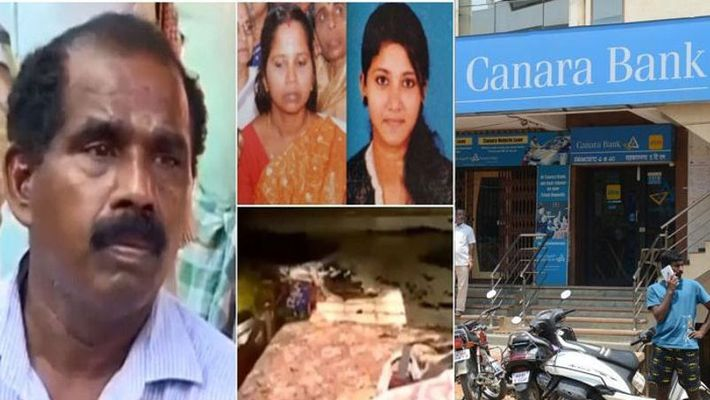 """""""The commission appointed by the court to purchase the family's signature""""; Canara bank officials deny the charge,www.thekeralatimes.com"""