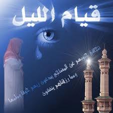 أذكار شهر رمضان الكريم