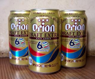 オリオンビール60周年記念ビール
