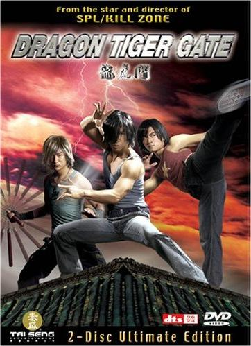 Asian Movies: Dragon Tiger Gate - China