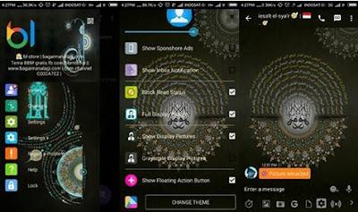 Asmaul Husna | BBM Whatsapp Mod v3.0.1.25