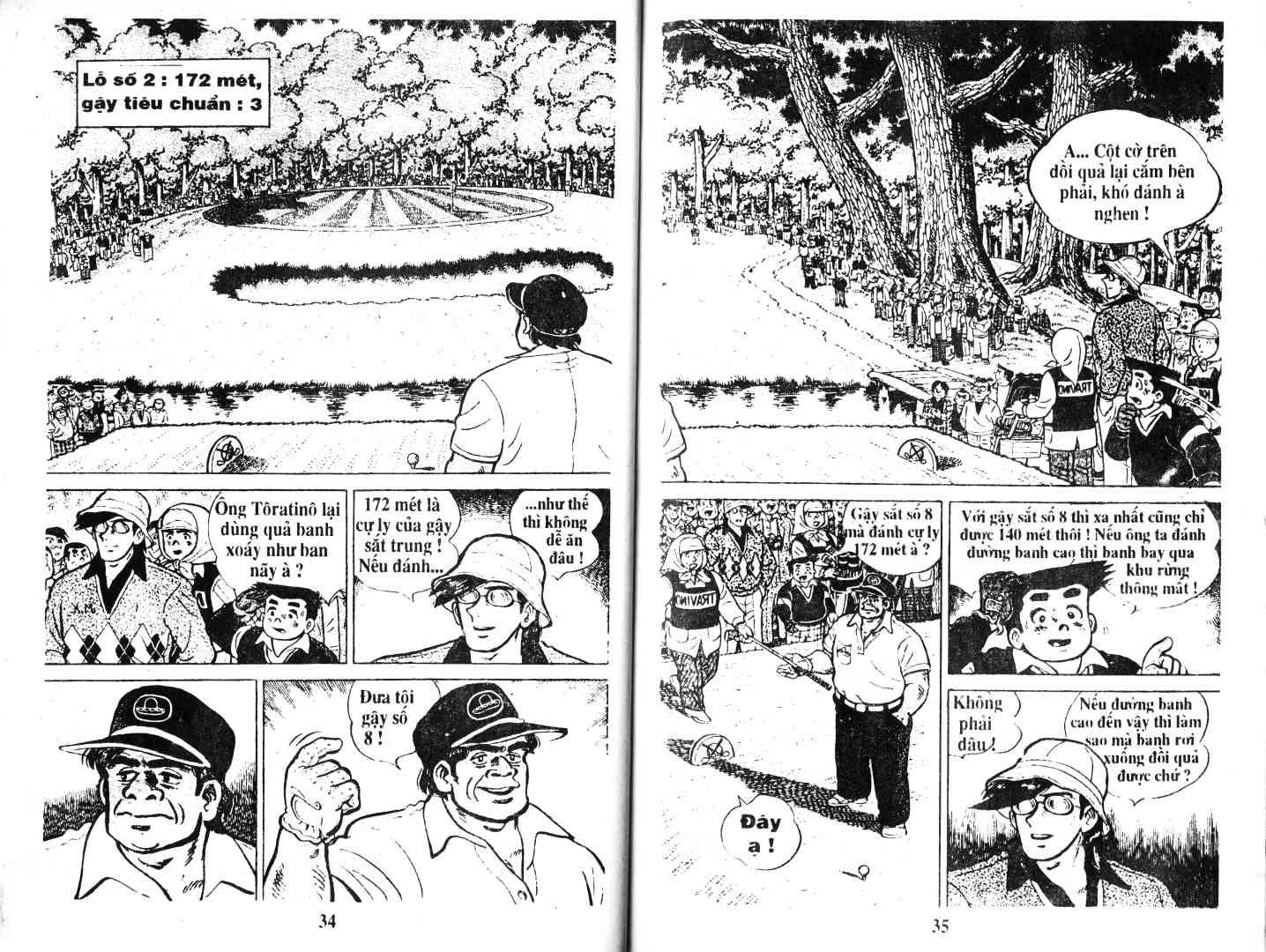 Ashita Tenki ni Naare chapter 42 trang 16