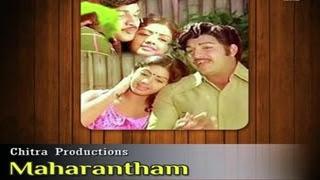Magarantham (1981) Tamil Movie