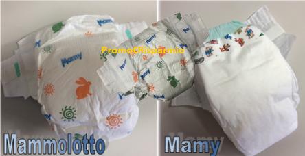 Logo Richiedi gratis un campione omaggio Pannolino Mamy o Mammolotto
