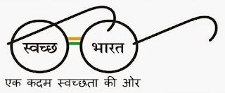 swachh%bharat%mission%logo
