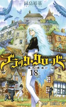 Ver Descargar Black Clover manga Tomo 18