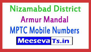 Armur Mandal MPTC Mobile Numbers List Nizambad District in Telangana State