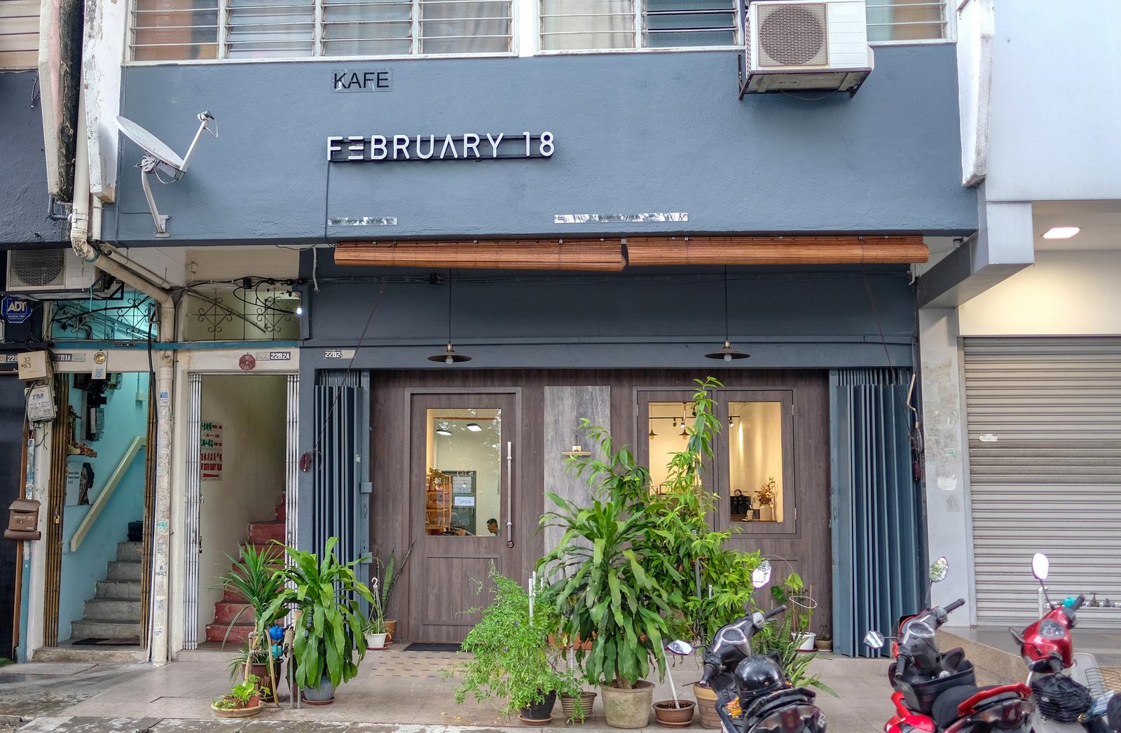 february 18 cafe, happy garden