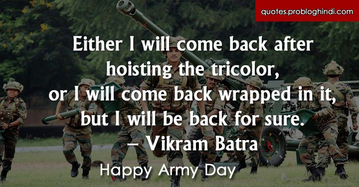 Army Day Quotes Happy Indian Army Day 2019