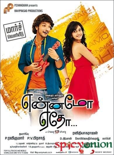 Yennamo Yedho (2014) – Tamil Movie Watch Online