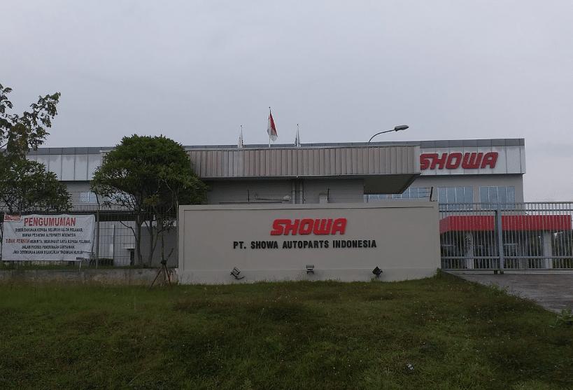 Lowongan Kerja di Kawasan GIIC Cikarang PT.Showa Autoparts Indonesia