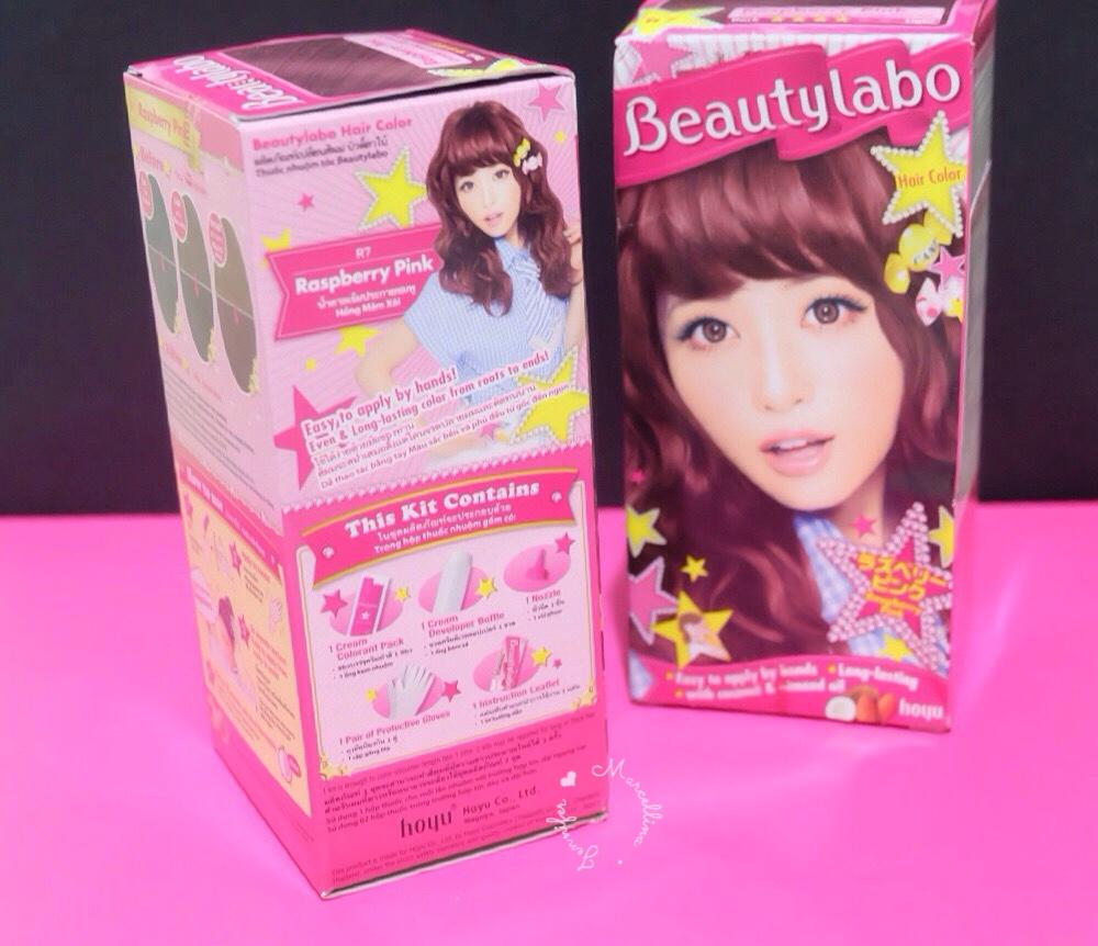 Beautylabo Guardian
