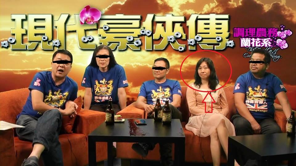 香港最前線: T恤上的,又無品──卻是得獎小學教師!!
