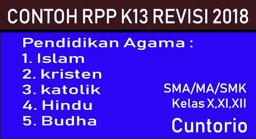RPP K13 Pendidikan Agama Revisi 2018 SMA / MA / SMK
