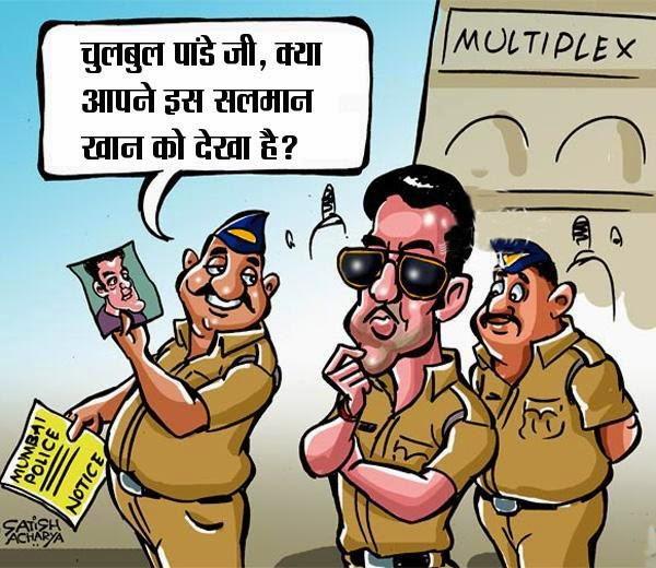 latest hindi adult jokes jpg 1080x810