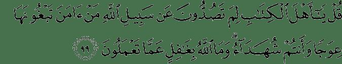 Surat Ali Imran Ayat 99