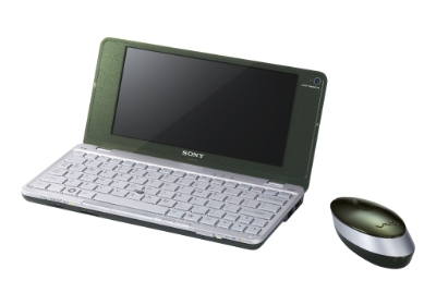 SONY S VAIO WIFI DRIVER SERIES DOWNLOAD