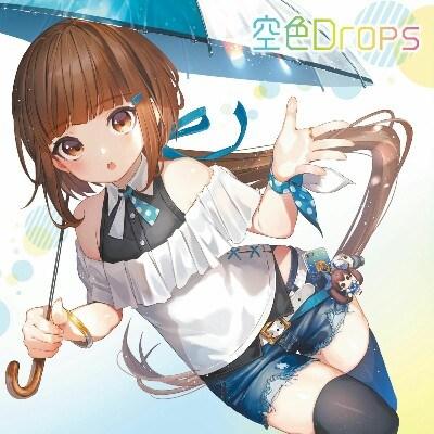 ConoHa Mikumo (CV: Sumire Uesaka) – Sorairo Drops