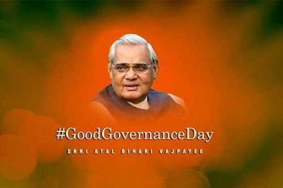 Good Governance Day