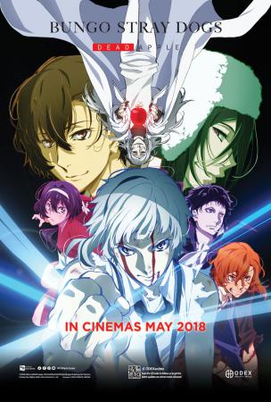 Jadwal BUNGO STRAY DOGS: DEAD APPLE di Bioskop