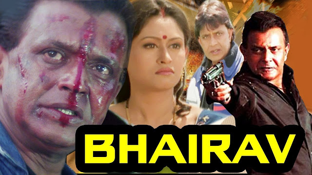 Bhairav (2001) Hindi Movie Ft. Mithun Chakraborty & Indrani Haldar HDRip