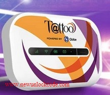 How to E5330Cs-82 Tatoo Free Unlock code Guide Huawei