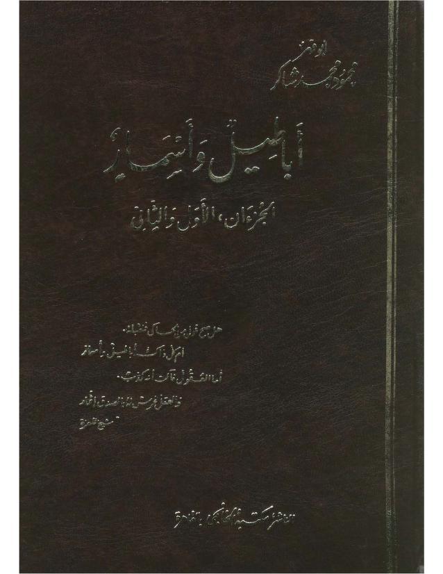 حدائق ذات بهجة محمد يونس pdf