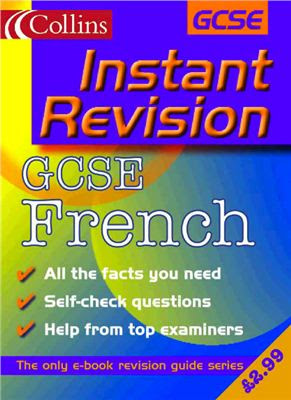 Download free ebook Instant Revision - GCSE French pdf
