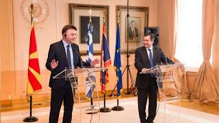 Σύμφωνο συνεργασίας Αθήνας-Σκοπίων υπέγραψαν Καμίνης και Σιλέγκοφ