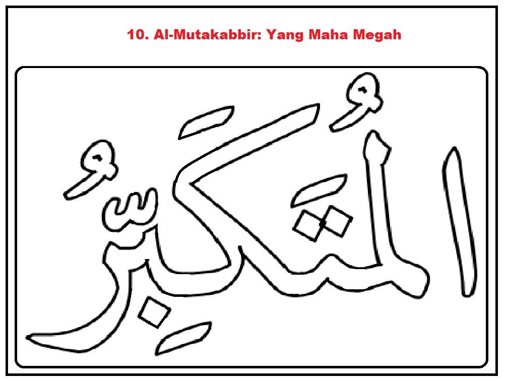 Hidup Harus Bermakna Sketsa Kaligrafi Asmaul Husna