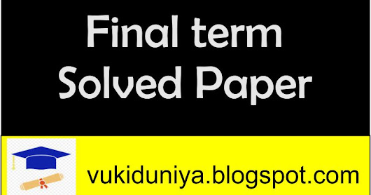 cs601 final term solved papers Final term papers design cs502 current final term papercs610-midterm solved subjective with references by moaaz cs610-midterm solved subjective with references by moaaz a great oppurtunity for finalmid term paper may 11,2012 works its way up to the final mcqz were 50 from past papers and 50 were new and toughsubjective part was frommcq final.