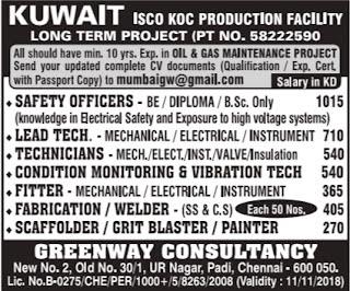 ISCO KOC Production Facility project jobs Kuwait