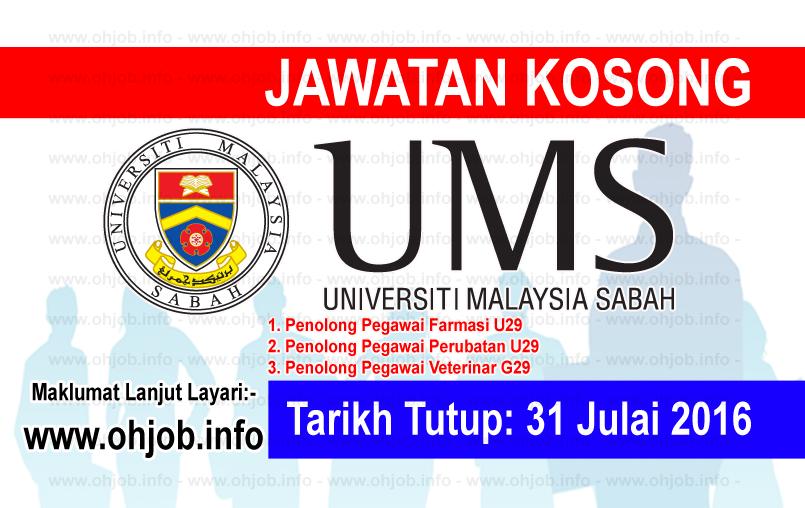 Jawatan Kerja Kosong Universiti Malaysia Sabah (UMS) logo www.ohjob.info julai 2016