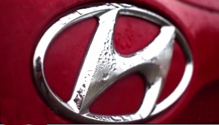 Lambang Hyundai
