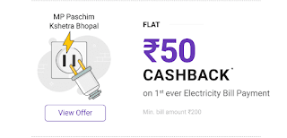 Phone Pe Electricity Bill Payments Cashback Offers