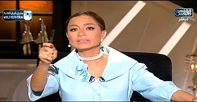 برنامج هنا القاهرة حلقة الأربعاء 8-11-2017 مع بسمة و هبة ولقاء مع نبيه الوحش و نائبات البرلمان و مواجهته بتصريحاته المثيرة عن إغتصاب الفتيات حلقة كاملة