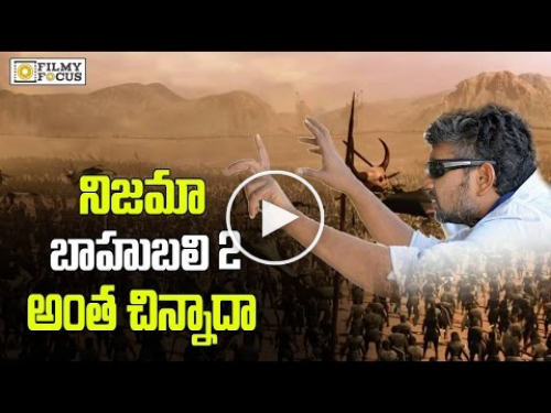 Shocking Run Time of Baahubali 2